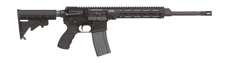 LMT AR-15 Defender Rifle